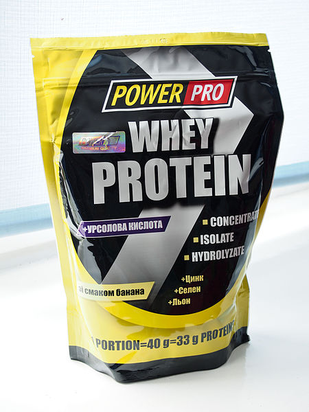 Image of a Whey protein drink clearly labeled that each portion has 33 grams of protien
